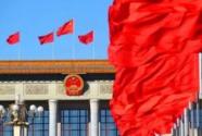 整合分散职能 聚力美丽中国