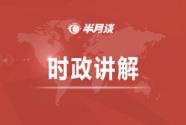 """跨越山海讲""""中国故事""""——三问走向世界的中国文学"""