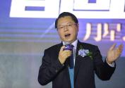 """丁佐宏:引领""""新服务""""推动实体商业供给侧改革"""