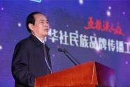 五粮液成为2017中国企业家博鳌论坛全球战略合作伙伴