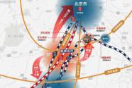 """""""轨道上的京津冀""""正在形成"""