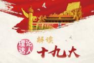 第二十二集-中国开放的大门越开越大