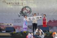 斯德哥尔摩举办首届汉语文化节