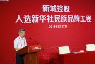 冯俊:加强房企品牌建设引领行业供需结构升级