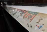 探访台北故宫博物院