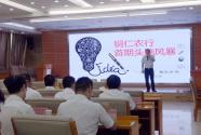 中國農業銀行銅仁分行:推進脫貧攻堅金融服務