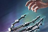 """""""数聚万物 智启未来""""高峰论坛:聚焦人工智能与大数据发展趋势前沿"""