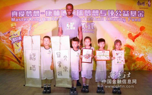 桐柏路小学学生代表向NBA球星大卫·罗宾逊赠送礼物