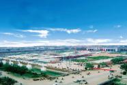 """""""环保风暴不是危机,而是机遇""""——山东武城""""共享工厂""""调查"""