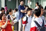 北京教育考试院:北京中考没有泄题 没有超纲