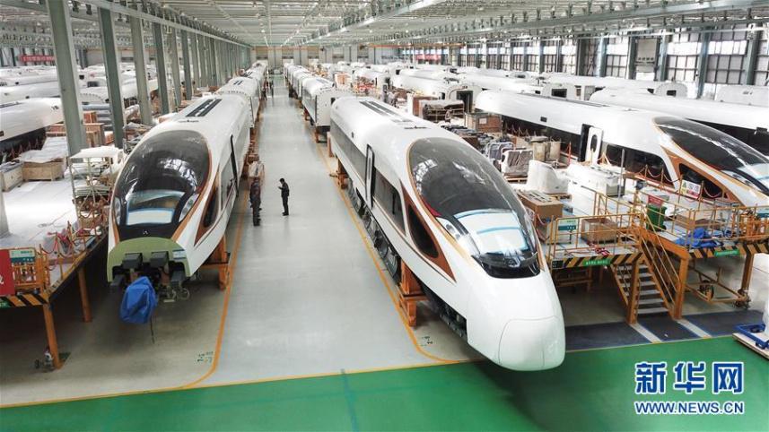 """砥砺奋进 转型升级——改革开放40年中国制造加速迈向""""中高端"""""""