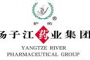 扬子江药业集团坚决守住药品安全底线,维护最广大人民身体健康