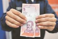委内瑞拉:四板斧能否制服高通胀