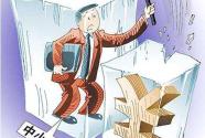 化解中小企业融资难 老问题有何新方法?