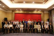青少年生态文化培育研讨会在中国职工之家举行