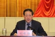 """新泰市委书记刘钦海:""""干部敢担当才能让群众少跑腿"""""""