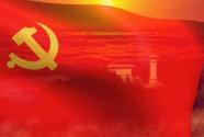 在新时代党的真挚关怀下不断奋进——习近平总书记关心工人阶级和工会工作纪实