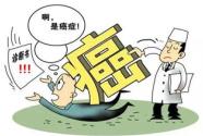 北京:11月15日起17种抗癌药品纳入医保报销范围