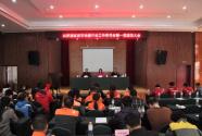 四川省首个快递行业团工委在宜宾诞生
