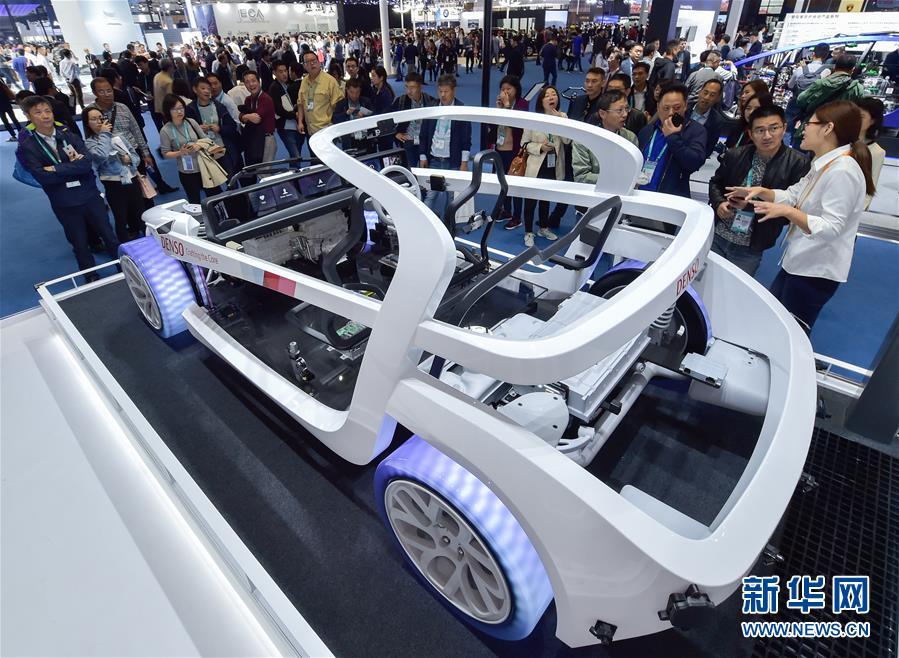 (新华全媒头条·图文互动)(4)共享中国机遇 共创美好未来——聆听首届中国国际进口博览会上的开放发展奏鸣曲