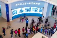 """""""伟大的变革——庆祝改革开放40周年大型展览"""""""
