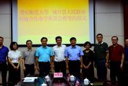 重庆师范大学:发挥智力优势,教育精准扶贫