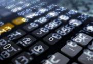 G20数字经济发展现状及提升策略