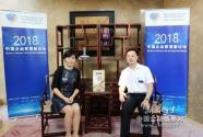 """重庆农投:创新引领""""良品""""生活 公益助力""""良品行动"""""""