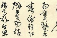 """首届""""君子风 中国竹 流杯雅韵""""全球华人诗书画大赛获奖作品将在宜宾展出"""