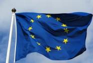"""""""绕开""""美对伊朗制裁 欧盟拟搭""""保险丝"""""""