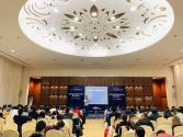 未来魔法校亮相中国教培行业管理与发展年会 好未来教育开放平台全力赋能行业伙伴