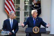 """辟谣?美财长称特朗普从未想过""""炒""""美联储主席"""