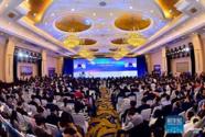 第六届中国新兴媒体产业融合发展大会在成都举行