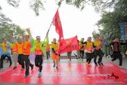 西樵山举行全国新年登高健身大会
