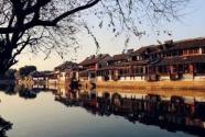 新时代基层社会治理体系建设的嘉兴南湖探索