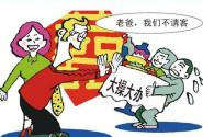 """湖南双峰:农村红白喜事有了""""管事""""的""""理事会"""""""