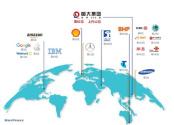 Brand Finance全球品牌500强揭榜 恒大再度跻身百强位列81位
