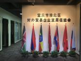 渝北:重庆内陆开放高地建设的前沿阵地