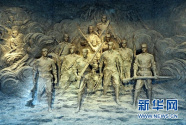 马石山十勇士:舍身相救上千群众