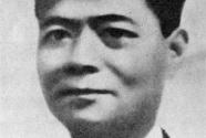 中共一大代表、党的创始人之一——陈潭秋