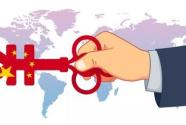 以中国智慧谱写中外交流新篇章