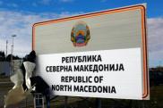 北马其顿共和国