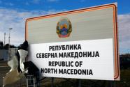 北馬其頓共和國