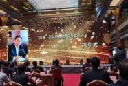 """柳中辉被评为2018中国农村新闻人物 乡村振兴新时代的 """"筑梦师"""""""
