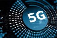 """5G尝鲜,两会新闻中心网速""""快到飞起"""""""