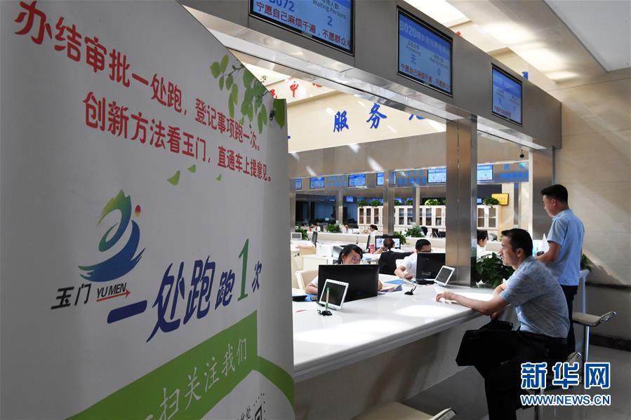 (新华全媒头条·两会特别报道·图文互动)(4)在推进高质量发展中创造广阔空间——从全国两会看奋进中国的发展机遇