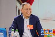 张兴海:汽车新制造是全生命周期的新的制造理念和体系