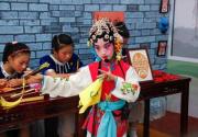 小学民间文化教育的育人价值