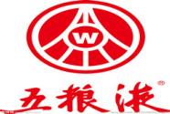 """五粮液交出史上最好一季报 """"开门红""""业绩亮眼"""