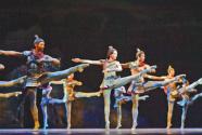 足尖上跳出中国节拍